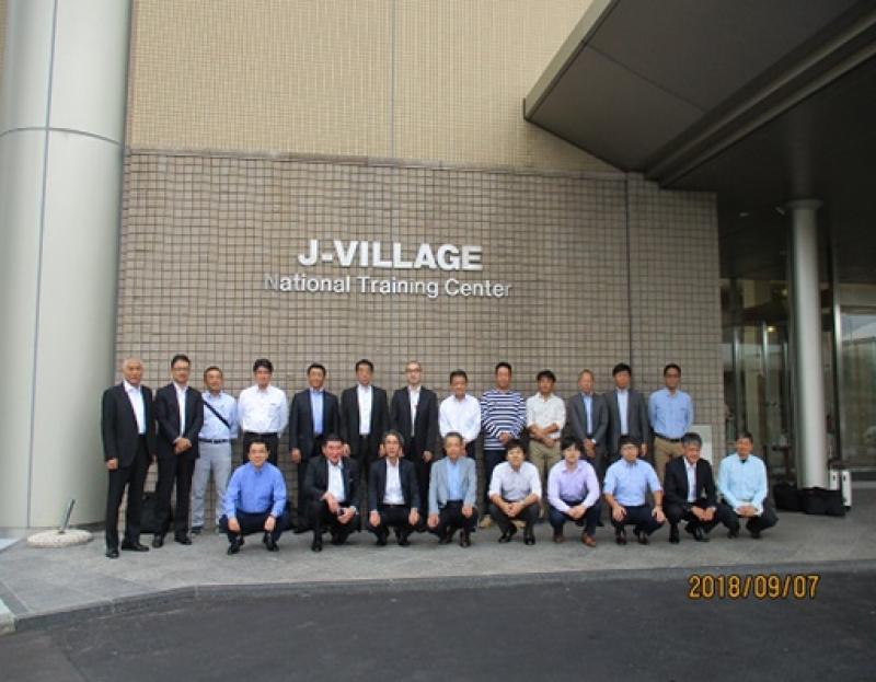J-Village