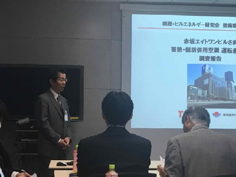 201903技術部会_発表2